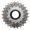 "CAMPAGNOLO Cassette Sprocket ""Super Record 11"""